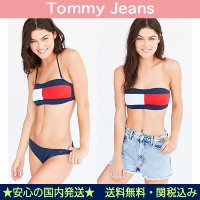 【Tommy Jeans】UOコラボ トミーカラーのビキニセット★2Way Tommy Hilfiger(トミーヒルフィガー) バイマ BUYMA