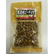 [cpa][c:0][b:10][s:4.28]黒胡椒ピーナッツ115g×4袋 BLACK PEPPER PEANUT