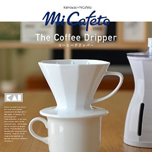 【KaiHouse×MiCafeto】 The Coffee Dripper ザ コーヒードリッパー スノーホワイト FP5113