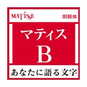 【OpenType】マティス Pro-B for Win