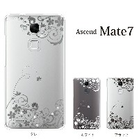 ascend mate7 ケース モノトーン フローラル フラワー 花 ascend ケース ascend ケース ascend ケース ascend ケース ascend ケース ascend...