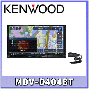 ★KENWOOD・MDV-D404BT★ワンセグ/Bluetooth/DVD/USB/SD/