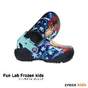 crocs kids【クロックスキッズ】 Fun Lab Frozen kids / ファン ラブ フローズン キッズ※※
