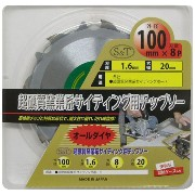 S&T 超硬質窯業系サイディング用チップソー 100mm×8P
