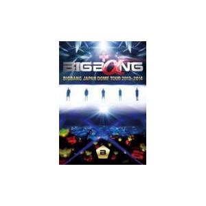 初回限定版[取寄せ]★SPECIALBOX仕様★PHOTO BOOK付■BIGBANG 2Blu-ray+2CD【BIGBANG JAPAN DOME TOUR 2013〜2014】14/3...