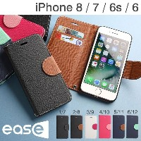 iPhone6 iPhone6s iPhone7 iPhone8 ケース ease 手帳型 【 スマホケース iPhone7 iPhone8 ケース 手帳 アイフォン6 アイフォン7 アイフォン8...