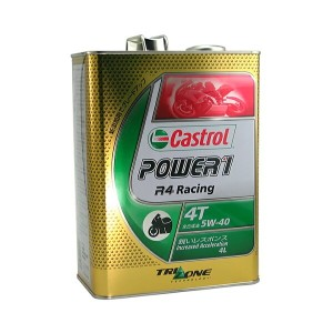 【castrol】【カストロール】【バイク用】オイル POWER 1 RACING 4T 4L 5W-40/10W-50