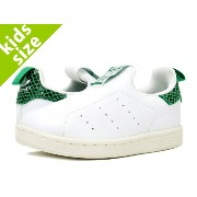 【キッズ サイズ】【11cm-16.5cm】 adidas STAN SMITH 360 I 【adidas Originals】 アディダス スタンスミス 360 I WHITE/GREEN