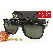 【Ray-Ban】レイバン サングラス RB4165F-601/71 YOUNGSTER (度入り対応/フィット調整対応