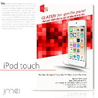 iPod touch 6 ガラスフィルム ipodtouch 5 ガラス