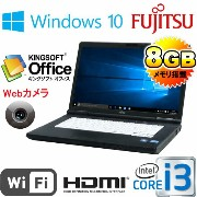 ノートパソコン 正規OS Windows10 Home 64bit /LIFEBOOK A572 富士通/15.6型HD+ /HDMI /Corei3-3110M(2.4GB) /メモリ8GB ...