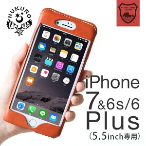 【HUKURO】iPhone7 Plus ケース iPhone7plus ケース アイフォン7プラス iPhone6s Plus iPhone6 Plus 栃木レザー 本革 iPhone6s...