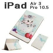 ipad pro 9.7 ケース ipad air 2 air1 ipad mini 4 ipadmini3 ipadmini2 ipadmini1 ipad4 ipad3 ipad2 ネコ 猫...