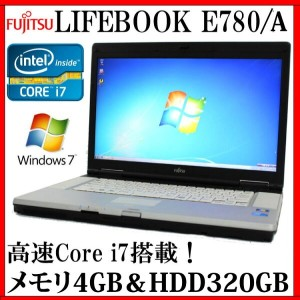 【Core i7】FUJITSU 富士通 LIFEBOOK FMV-E780/A【Core i7/4GB/320GB/15.6型/DVDスーパーマルチ/Windows7 Professional】...