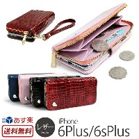 【送料無料】 iPhone6s Plus / iPhone6 Plus 手帳型 お財布付き レザー ケース dream plus Zipper Wallet Case iPhone6sPlus...