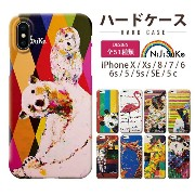 iphone7ケース iphone6 iphone6s iphoneSE iphone5 iphone5S iPhone5C ハードケース iPhone ケース カバー NiJi$uKe...