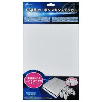 【PS4】PS4用 カーボンスキンステッカー(ホワイト) 【税込】 アンサー [ANS-PF024WH]【返品種別B】【RCP】