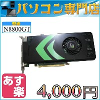 グラフィックボード NVIDIA GeForce N8800GT 512MB PCI EXP 【中古】【05P03Dec16】