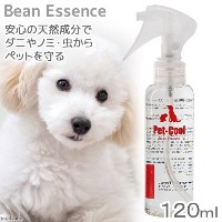 Pet-Cool Bean Essence スプレー