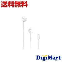 【送料無料】Apple MMTN2AM/A EarPods with Lightning Connector (iPad/iPad mini/iPhone/iPod対応)【新品】