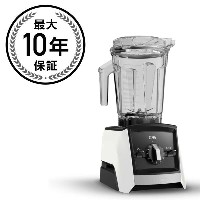 Vitamix A2300 バイタミックス ブレンダー ミキサーVitamix A2300 Ascent Series Blender【RCP】