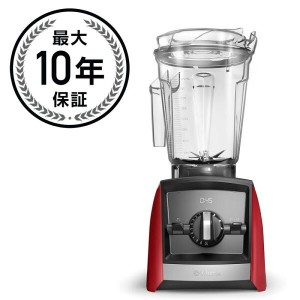 Vitamix A2500 バイタミックス ブレンダー ミキサーVitamix A2500 Ascent Series Blender【RCP】