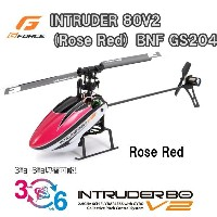 G-FORCE ジーフォース INTRUDER 80V2 (Rose Red) BNF GS204