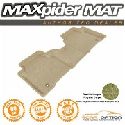Hyundai Santa Fe フロアマット Fits: 3D Maxpider 13-15 Hyundai Santa Fe Tan Floor Mat Classic Carpet 1Pc...