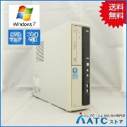 【中古デスクトップパソコン】NEC/Mate/PC-MK25MLZC1FJC/Core i5 2400S 2.5G/HDD 250GB/メモリ 2GB/Windows 7 Professional...