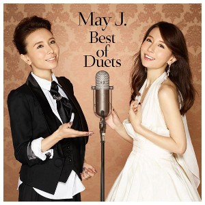 エイベックス May J. / Best Of Duets 【CD】 RZCD-86320 [RZCD86320]