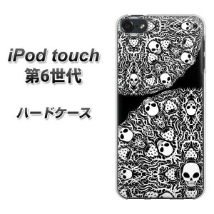 iPod touch 6 第6世代 ハードケース / カバー【AG834 苺骸骨曼荼羅(黒) 素材クリア】 UV印刷 ★高解像度版(iPod touch6/IPODTOUCH6/スマホケース)