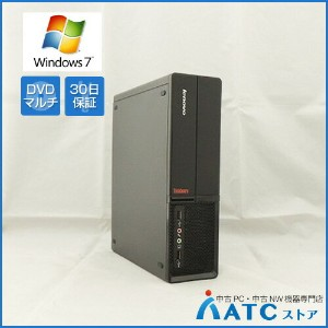 【中古デスクトップパソコン】Lenovo/ThinkCentre A58e/3425RN7/Core2Duo E7600 3.06G//HDD 250GB/メモリ 2GB/Windows 7...