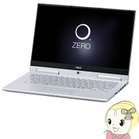 LAVIE Hybrid ZERO 13.3型2in1パソコン HZ750/GAS PC-HZ750GAS [ムーンシルバー]【smtb-k】【ky】【KK9N0D18P】
