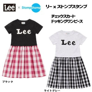 ★【40%offSale!!】【Leeキッズ】Lee x StompStamp ☆涼しいチェックスカートドッキングワンピース9187620【Leeキッズ】■【定価 5,292円→Sale!!】