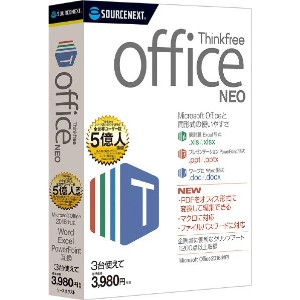 ソースネクスト Thinkfree office NEO THINKFREEOFFICENEOWD [THINKFREEOFFICENEOWD]【KK9N0D18P】