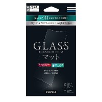 LEPLUS AQUOS ZETA SH-01H ガラスフィルム 「GLASS PREMIUM FILM」 マット 0.33mm LP-SH01HFGM
