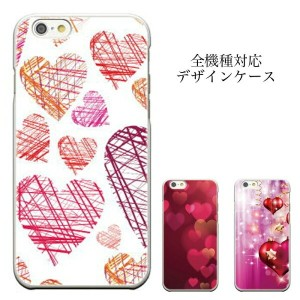 iphone7ケース キラキラ 可愛い オシャレ ハート柄 iPhone6s iPhone6s plus iPhone6 iPhone6 plus iPhone5s iphone7 iPod...