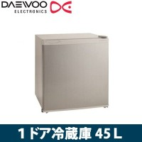DAEWOO 45L 1ドア冷蔵庫(直冷式)シルバー DR-52AS DR-52AS