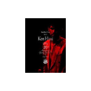 初回生産限定盤[取]★Live Photo Book付※10%OFF+送料無料■平井堅 Blu-ray【Ken Hirai Films Vol.13 『Ken Hirai 20th...