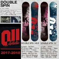17-18 011 ARTISTIC DOUBLE SPIN/011 DOUBLE SPIN/011 ARTISTIC 17-18/011 スノーボード/ゼロワン/ゼロワンワン アーティスティック...