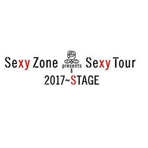 Sexy Zone presents Sexy Tour 2017 STAGE 公式グッズ ボールチェーンマスコット