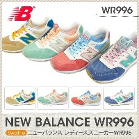 2016 SS NEW COLOR! WR996 ニューバランス new balance スニーカー シューズ sneaker shoes GREEN(HH) PINK(HI) TURQUOISE...