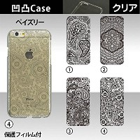 Mach Hurrier(マックハリアー) iPhone6 / iPhone6s 専用 凹凸特殊印刷スマホカバー 【ペイズリー03 柄】 [クリア(透明)ケース] cpg-ip6-psly03c