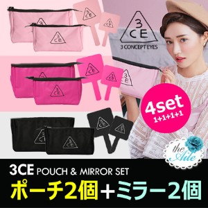 [3CE/3CONCEPT EYES] ★1+1+1+1★ 3ce Pouch  mirror set ポーチ2個+ミラー2個 COSMETIC POUCH MIRROR