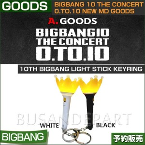 【即日発送】5.10th bigbang light stick keyring / BIGBANG 10 THE CONCERT 0.to.10 NEW MD GOODS【日本国内発送】