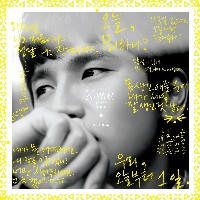 K.will - ONE FINE DAY