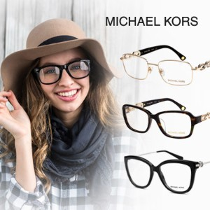 Michael Kors Glasses Frames / Free delivery / Frames / glasses / fashion goods / authentic / brand ...