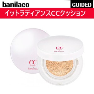 バニラコ[Banila co]イット ラディアンスCCクッション SPF30 PA+++ 15g*15g/Banila co It Radiant CC Cushion SPF35 PA++ 15g...