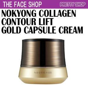 ★The Face Shop★ Nokyong Collagen Contour Lift Gold Capsule Cream - 50g