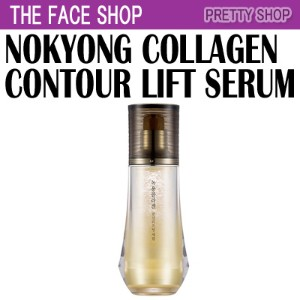 ★The Face Shop★ [S] Nokyong Collagen Contour Lift Serum - 45ml